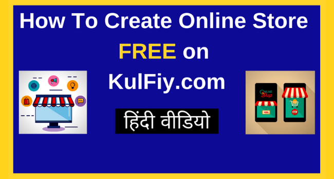 How to create Online store Free on KulFiy.com