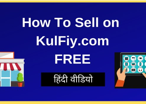 How to sell on KulFiy.com
