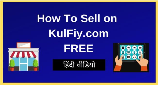 How to sell on KulFiy.com