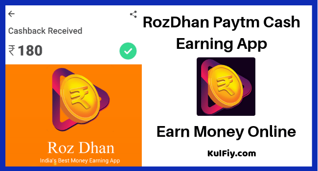 RozDhan Earning App Review
