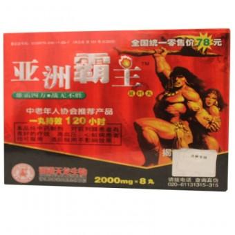 in-topu-sex-tableti-800x800