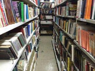 biblioteka bitola