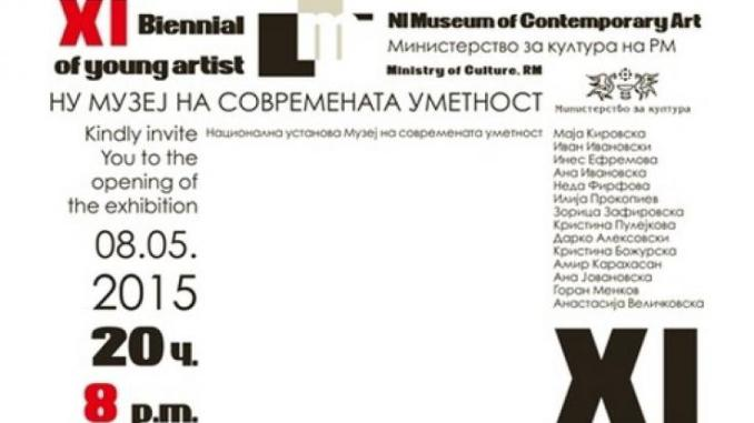 bienale na mladi umetnici