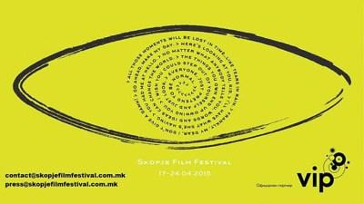skopski filmski festival