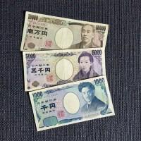 Reisevorbereitungen für Japan - Das liebe Geld