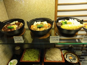 Menü-Schaufenster in Japan, Bild: skyla on tour