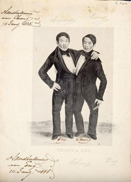 Чанг и Энг, рекламная литография, 1836 г.