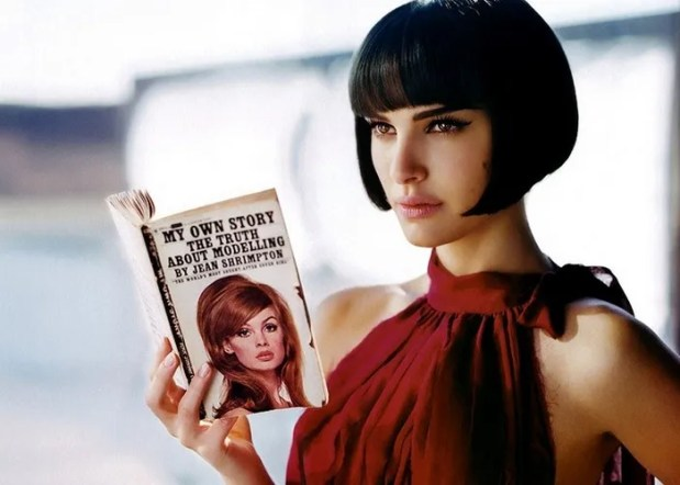 Натали Портман - не только актриса, но и бакалавр./ Фото: artfile.me