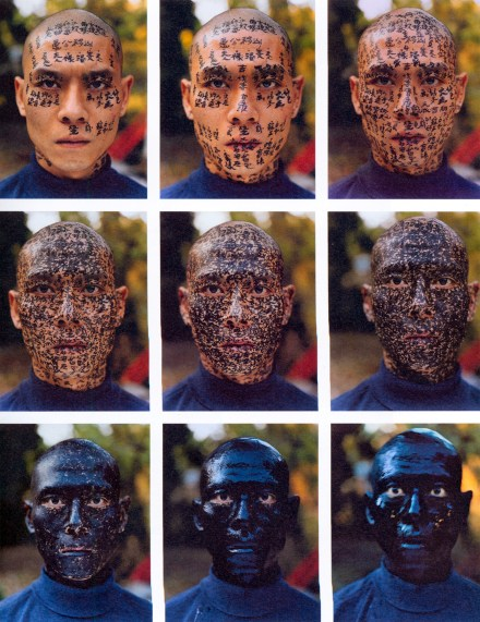 "ZHANG Huan, ""Family Tree"", 2000, Farbfotografie, 127 x 102 cm (Detail) © ZHANG Huan, courtesy M+ Sigg Collection. By donation"