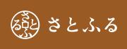熊本県球磨村ふるさと納税さとふる