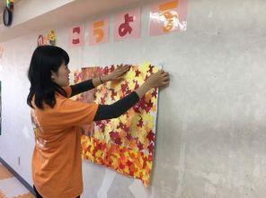 落ち葉の壁画工作3