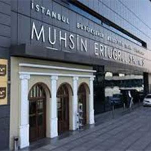 İBB Şehir Tiyatrosu