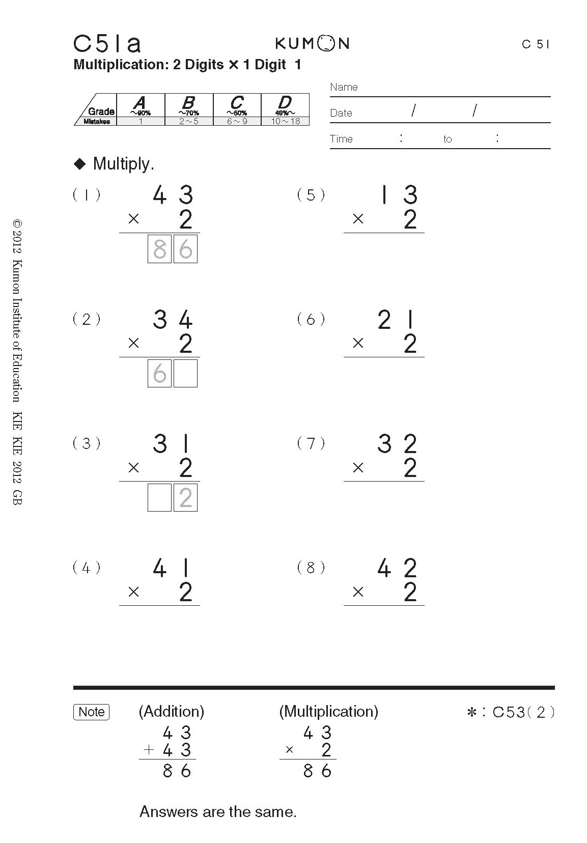 How Does The Kumon Maths Programme Develop School Children