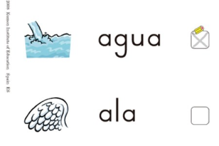 First Grade Math Worksheets In Spanish Invoice Templates 2019