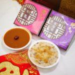 Rice Cake & Turnip Cake