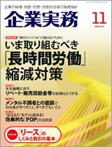 auto_fPt6mw.11.jpg