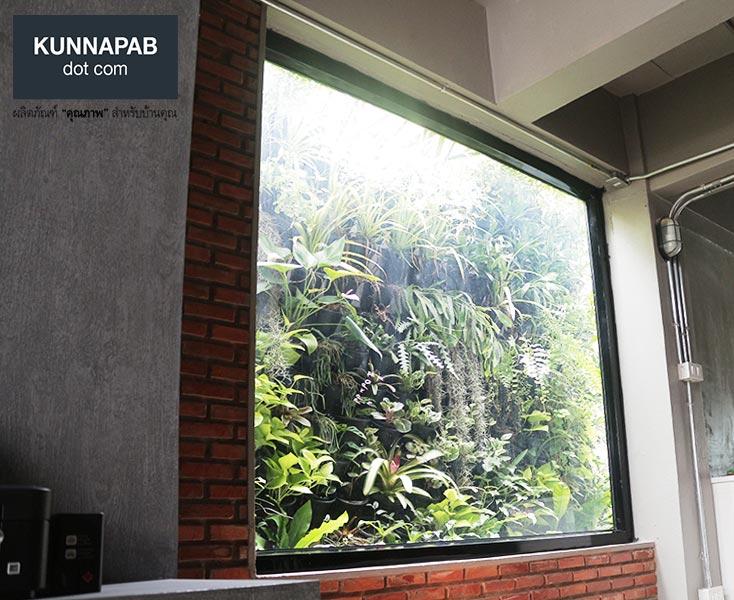 บ้านคุณภาพ kunnapab.com