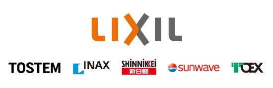 LIXIL แบรนด์ผลิตภัณฑ์เกี่ยวกับบ้าน