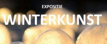 Expositie 10 dec. – 5 jan. 2017
