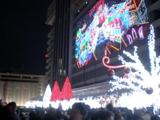 20081213 名古屋駅前にて