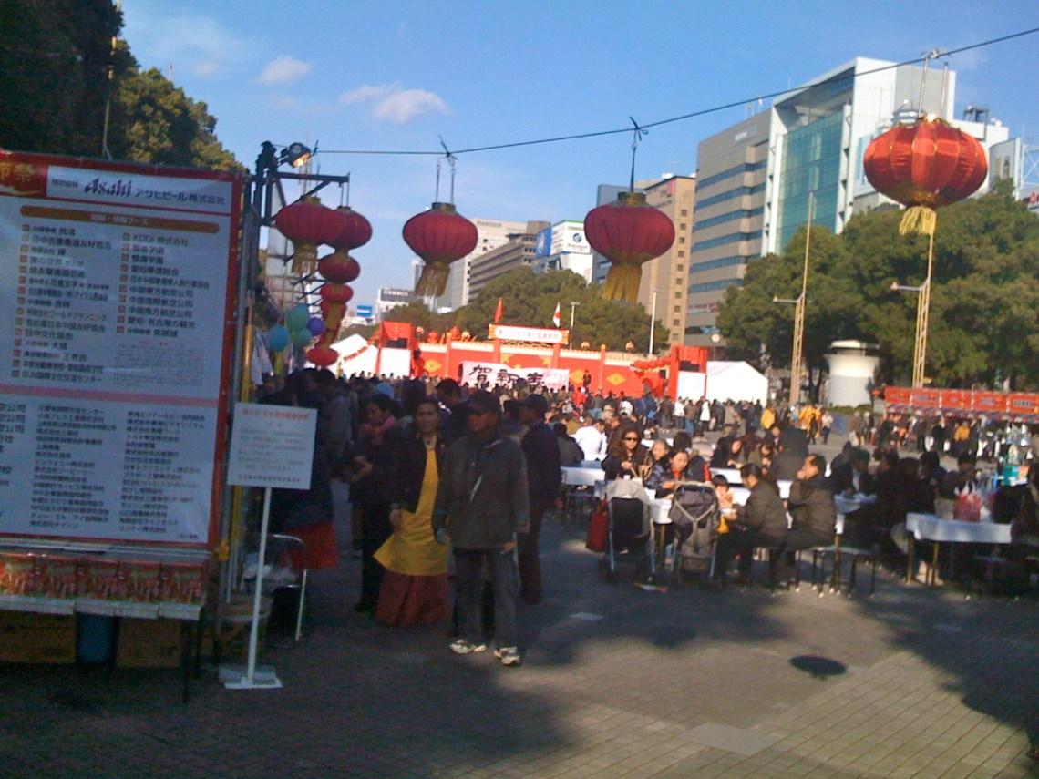20090116 名古屋春節祭り