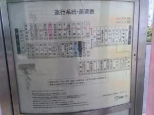 BohAxCMIMAE57l4