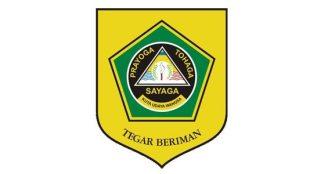 Pemerintah Kabupaten Bogor