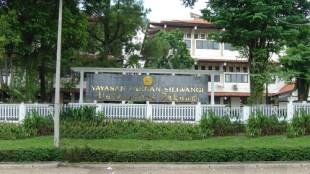 Universitas Pakuan, Bogor