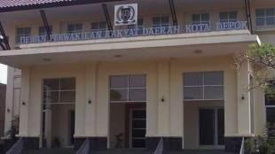 Gedung DPRD Kota Depok (stock)