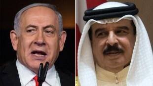 PM ISrael benjamin Netanyahu dan Raja Bahrain Hamad Al Khalifa (dok. BBC)