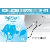 Сестрински стетоскоп Unimark