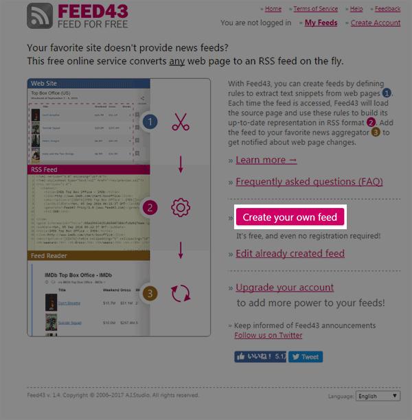 Feed43.com入り口