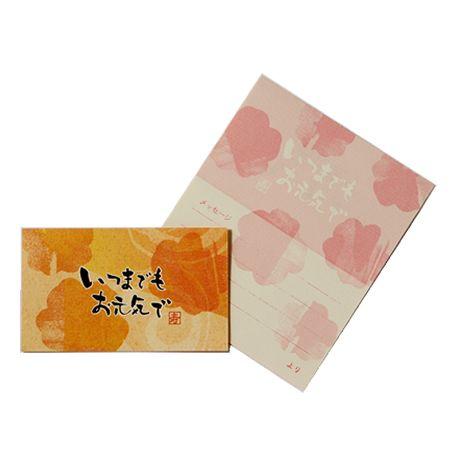 card_450