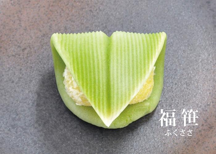 shougatsu20180102