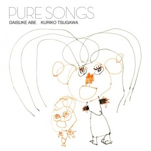 cropped-Puresong_cover_1600x1600.jpg