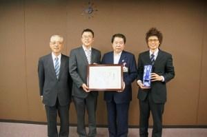 ビジネスイノベーションアワード2014優秀賞