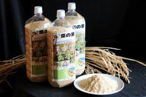 OECフード認定品 厚木市食ブランド認定品 全国推奨観光土産品合格