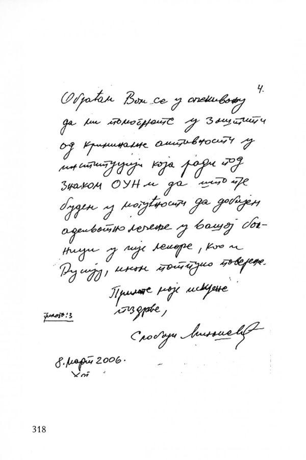 ЕKСKЛУЗИВНО, ОВО ЈЕ ПОСЛЕДЊЕ СЛОБИНО ПИСМО ПРЕД СМРТ: Браћо Руси, помозите, трују ме! 3