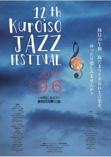 The 12th Kuroiso Jazz Festival 2015