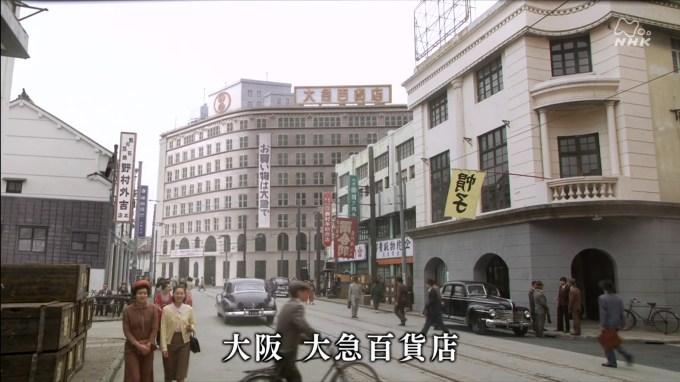 『べっぴんさん』第53回放送