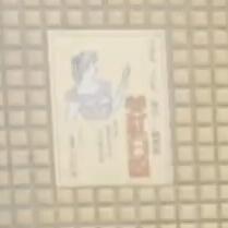 「美紅白?」ポスター