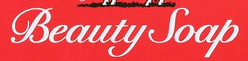 「Beauty Soap」カウブランド赤箱から