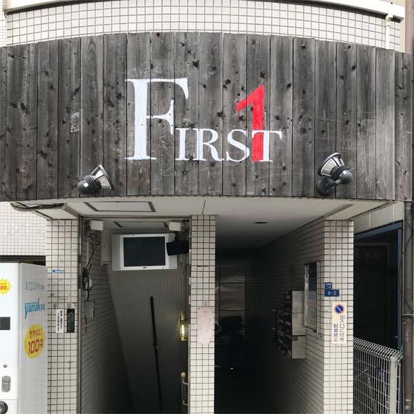 「FIRST」様(西淀川区出来島)
