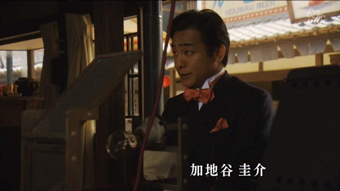 『まんぷく』第3回放送「鳳凰ビール」ローマ字・HOUWAU BEER