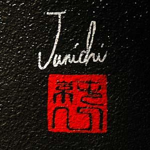 二匹の龍JUNICHI氏サイン