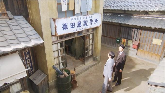 『まんぷく』「中嶋質舗」看板1