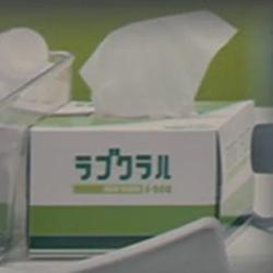 NHKプレミアムドラマ『白い濁流』第2回から「ラブクラル」