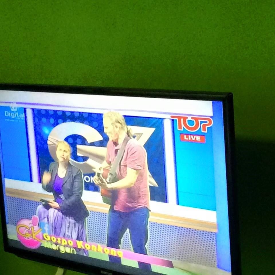 Uganda television