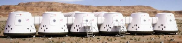 Mars One plans to establish human settlement on Mars in ...