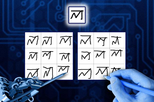 https://i1.wp.com/www.kurzweilai.net/images/Visual-Turing.jpg